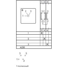 Переключатель C125 A230-600 E