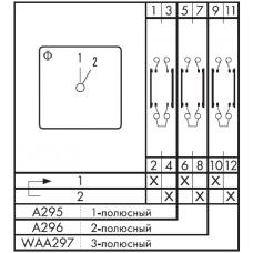 Переключатель C125 A295-600 E