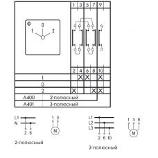 Переключатель C125 A401-600 E