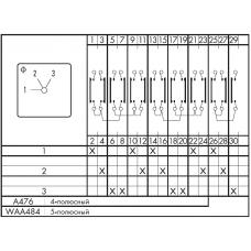 Переключатель C125 A476-600 E