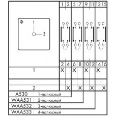 Переключатель C125 A530-600 E