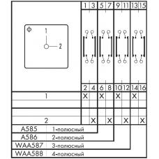 Переключатель C125 A585-600 E