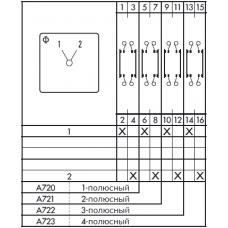 Переключатель C125 A720-600 E